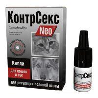 КонтрСекс Neo капли д/кошек и сук 2мл.