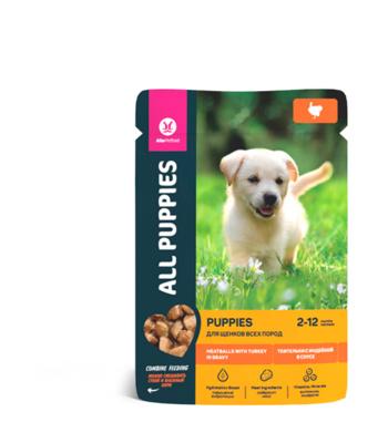 All Puppies для щенков тефтельки с индейкой в соусе, 85гр