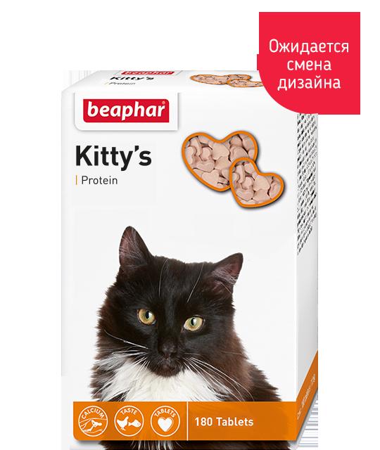 BEAPHAR Kitty's + Protein с протеином для кошек , 180 таб