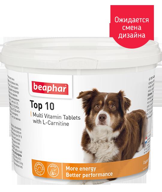 BEAPHAR Top 10 с L-карнитином для собак, 180 таб