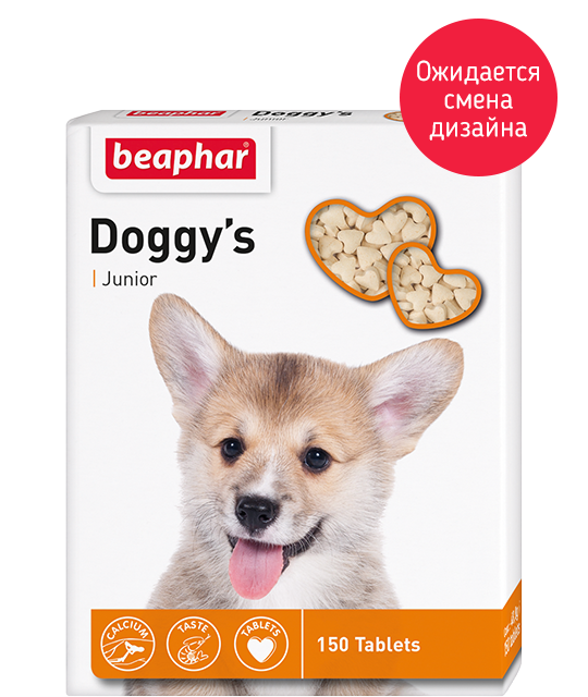 BEAPHAR Doggy's Junior для щенков, 150 таб