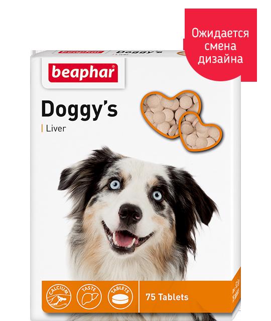 BEAPHAR Doggy's + Liver со вкусом печени для собак, 75 таб