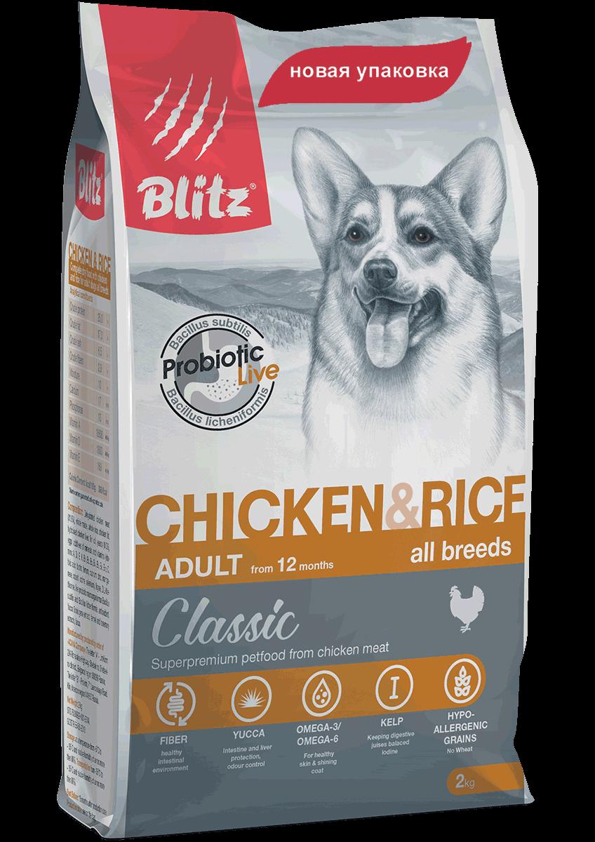 Blitz Adult Chicken & Rice, 15 кг
