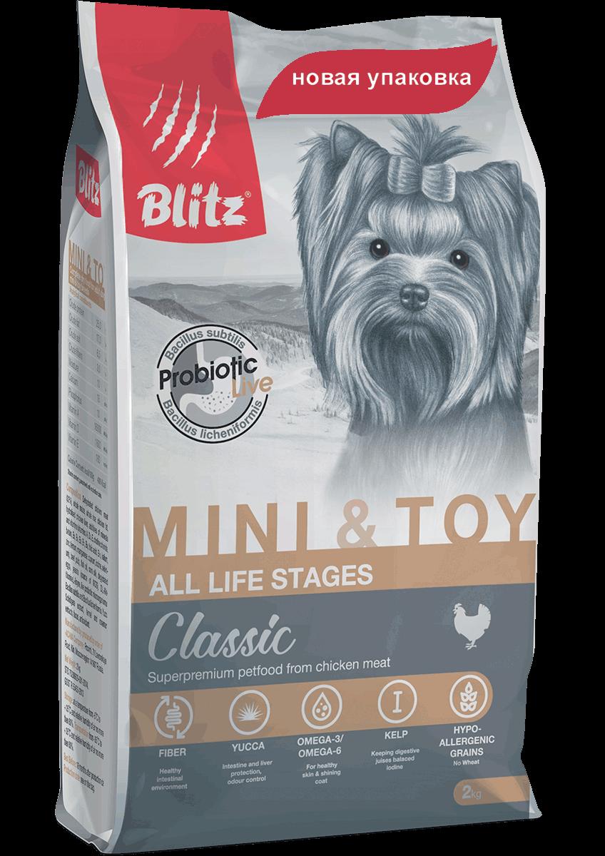 BLITZ ADULT MINI &TOY BREEDS, 2 кг