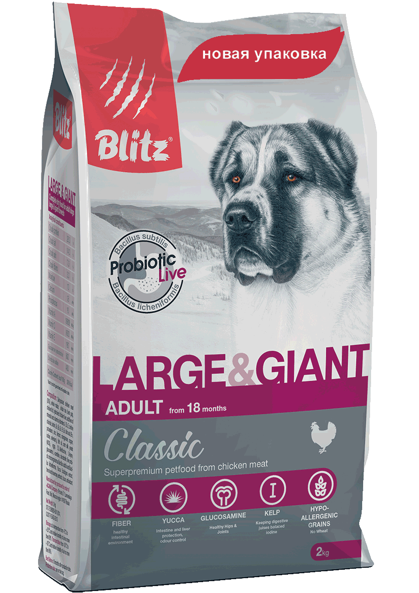BLITZ ADULT GIANT & LARGE BREEDS, 15 кг
