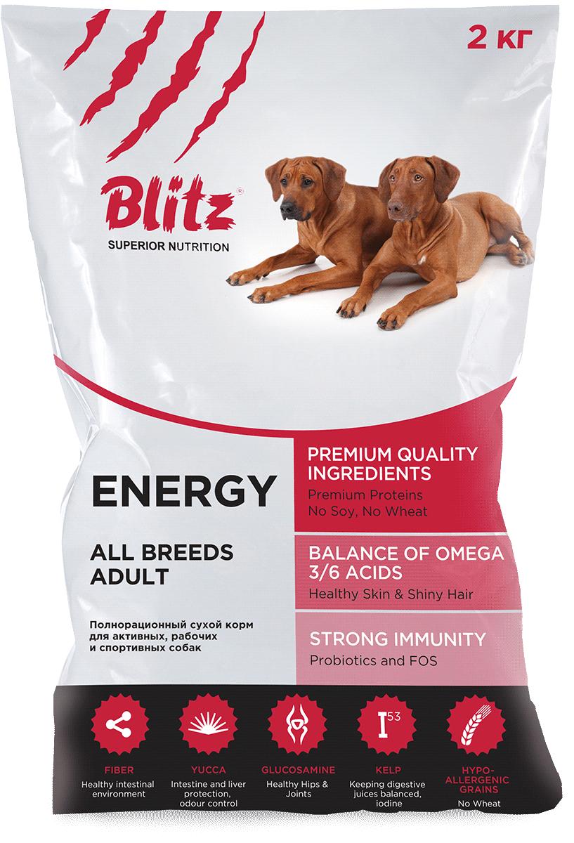 Blitz Adult All Breeds Energy, 15 кг