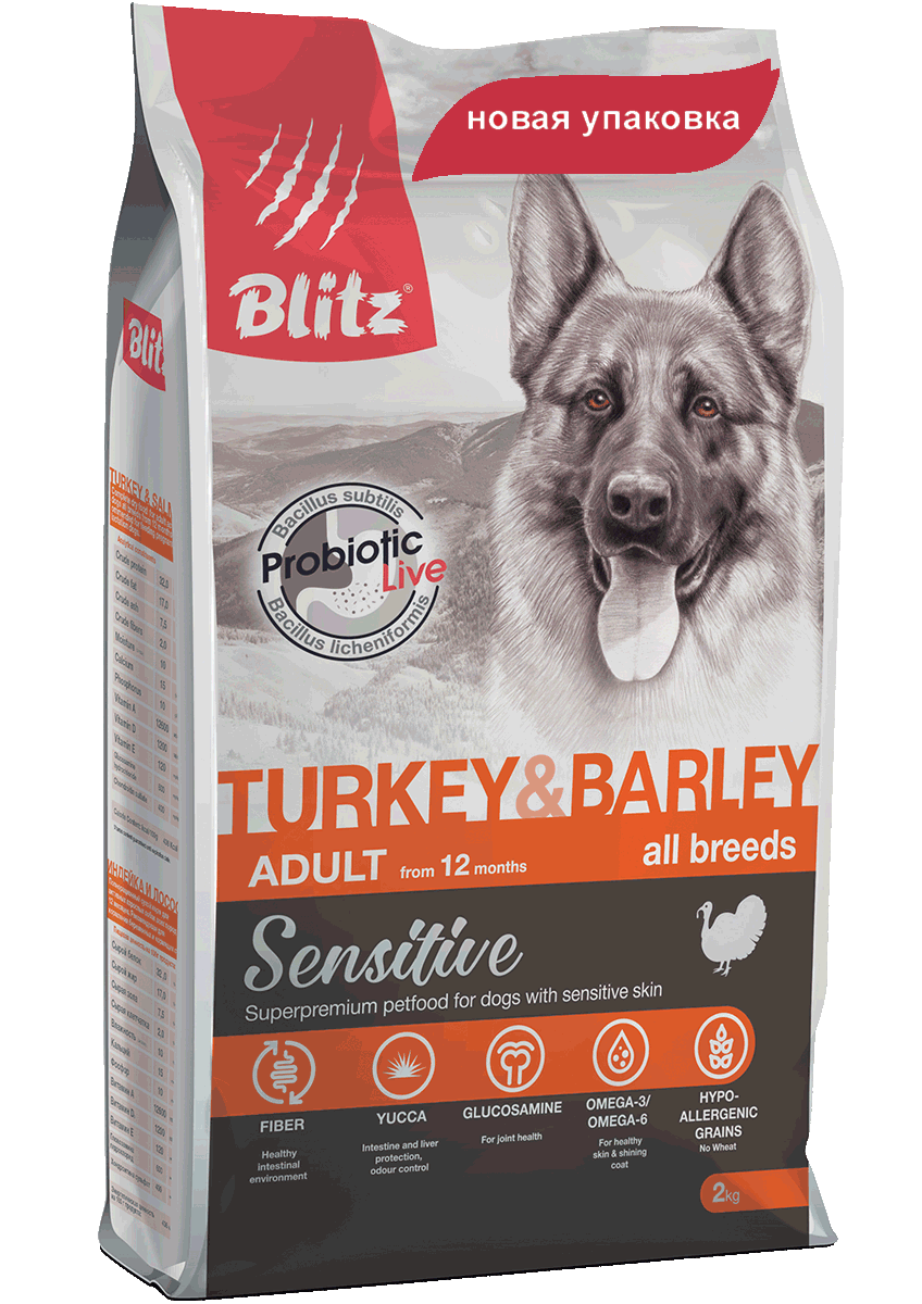 BLITZ Adult Turkey & Barley, 15 кг
