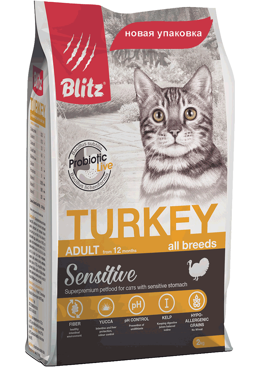 Blitz For Adult Cats Turkey, 10 кг