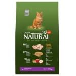 H Natural для кошек Цыпленок и коричневый рис 1.5кг +подарок- влажный корм