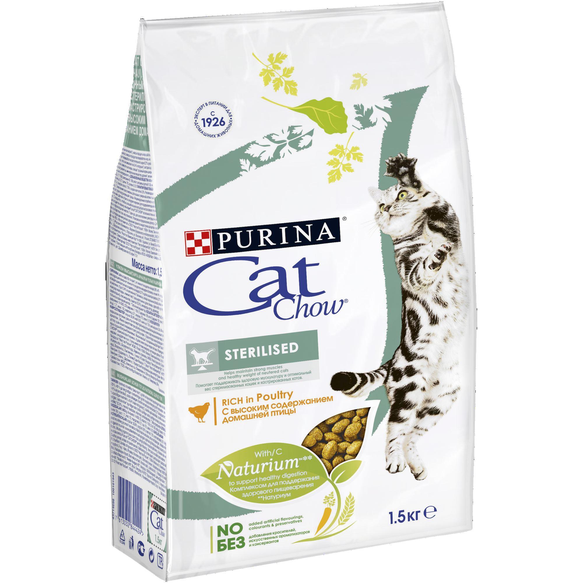 Cat Chow ® Sterilized  400 гр
