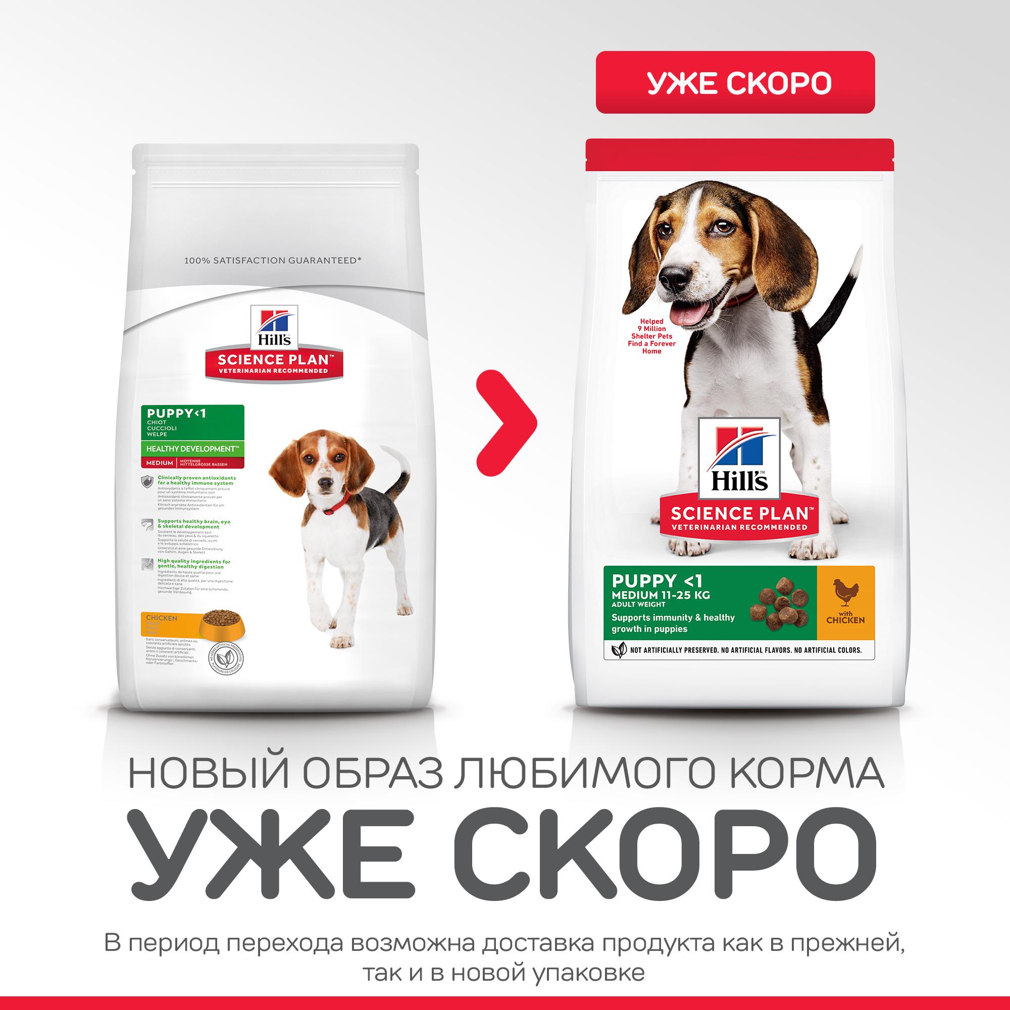 SP Canine Puppy  Chicken 12 кг  70738