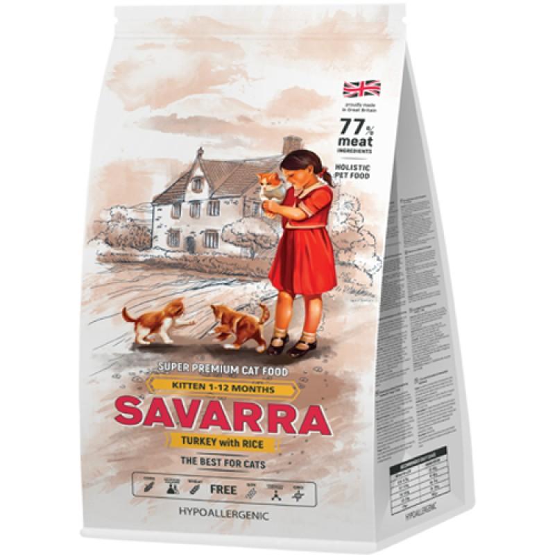Savarra для котят 15 кг