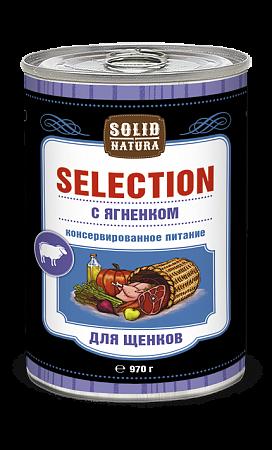 Solid Natura Selection с ягненком влажный корм для щенков 970 гр