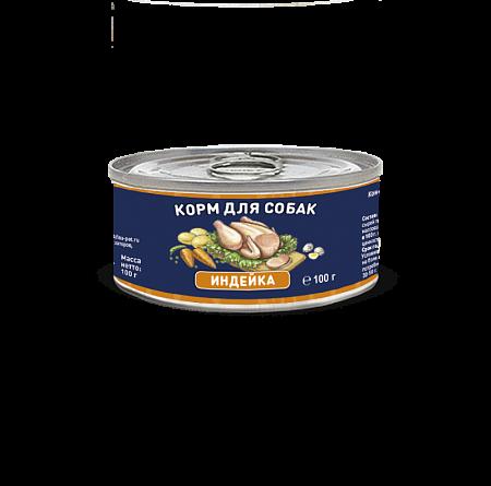 Solid Natura Индейка влажный корм для собак 100 гр