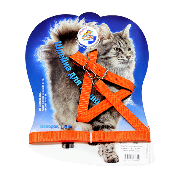 Комплект Зооник стропа д/кошек 14мм (арт.13145-1)