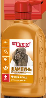 Mr Bruno Мягкий Плюш 350 мл