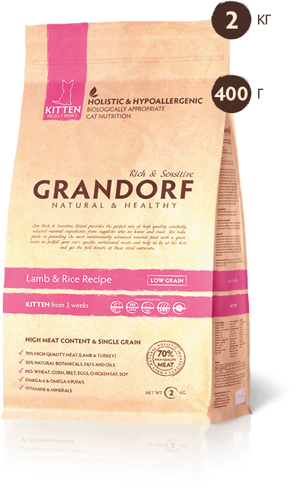 Grandorf  Lamb & Rice KITTEN 400 гр