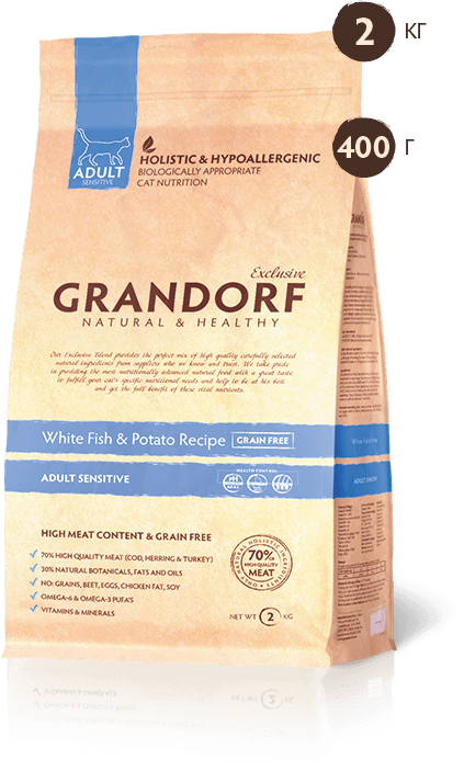 Grandorf White fish & Brown Rice ADULT INDOOR 2 кг