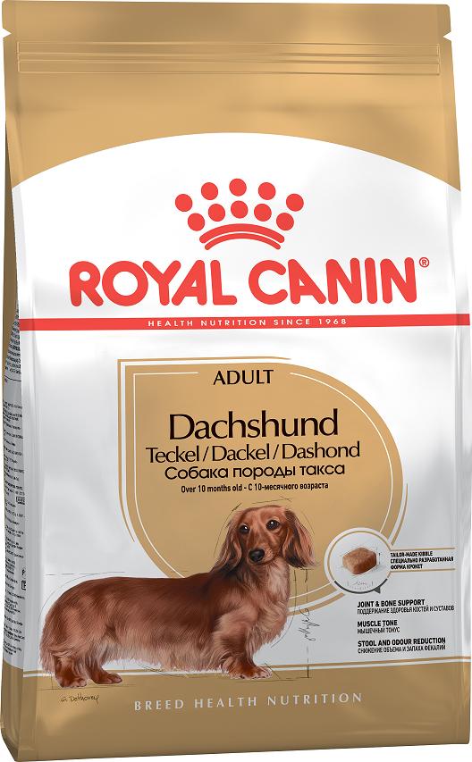 DACHSHUND ADULT 7,5 кг