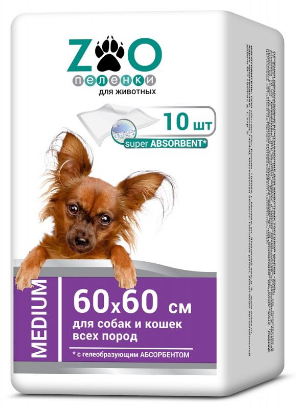 Пеленки ZOO одноразовые впитывающие для животных, 60х60, 10шт.