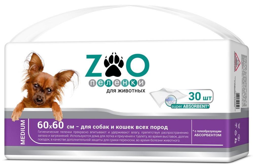 Пеленки ZOO одноразовые впитывающие для животных, 60х60, 30шт.