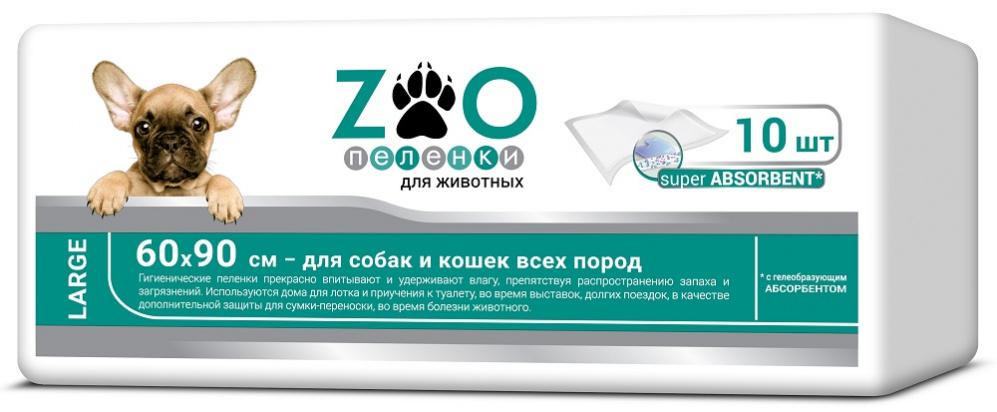 Пеленки ZOO одноразовые впитывающие для животных, 60х90, 10шт.