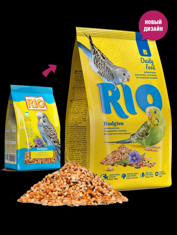 RIO. Корм для волнистых попугайчиков. Основной рацион, 500гр
