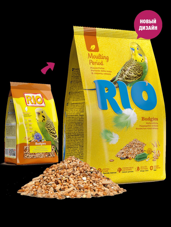 RIO. Корм для волнистых попугайчиков в период линьки, 1 кг