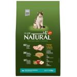 Guabi H Natural CASTRADOS, Цыпленок рис 1,5 кг + подарок- влажный корм