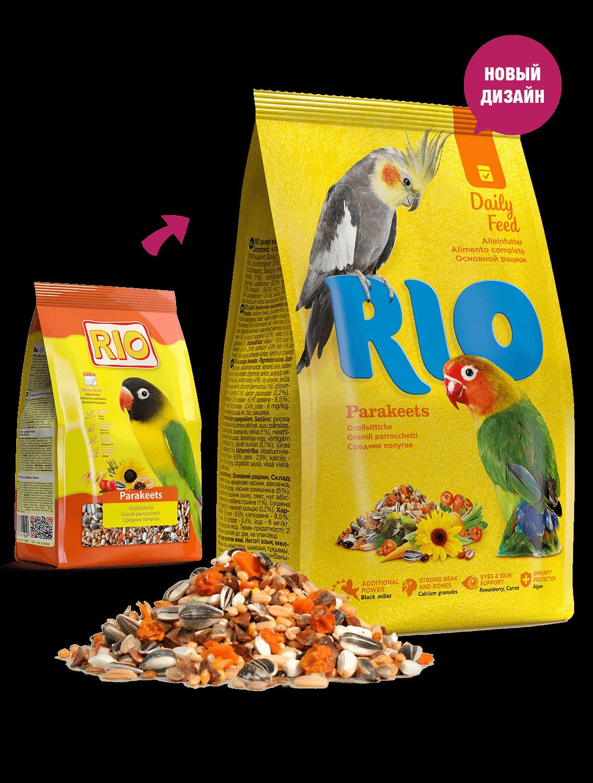RIO. Корм для средних попугаев. Основной рацион, 1кг