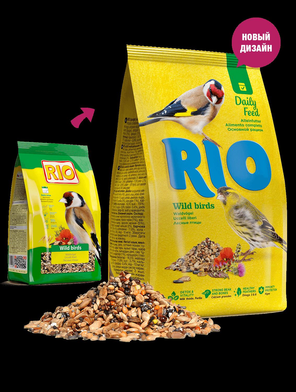 RIO. Корм для лесных певчих птиц, 500 гр