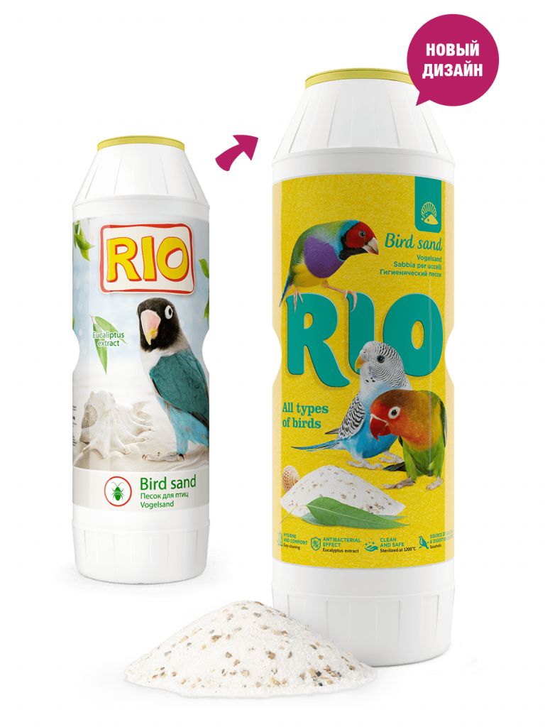 RIO Гигиенический песок, 2 кг