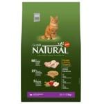 GUABI  H Natural для кошек Цыпленок и коричневый рис 7,5 кг +  подарок - влажный корм