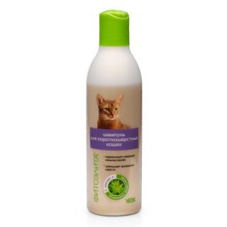 ФИТОЭЛИТА шампунь для короткошерстных кошек, 220 мл