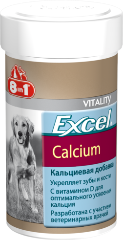 Эксель Кальций, для собак, 155 таб.(арт.109402)