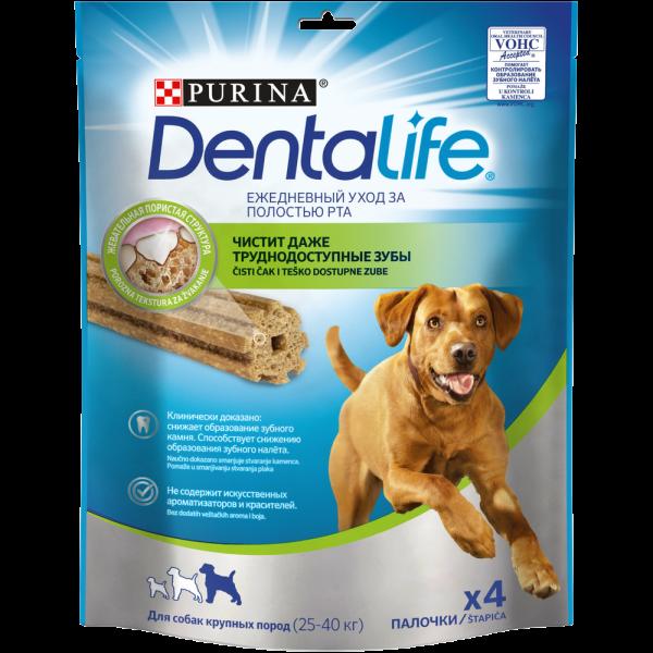 Purina DentaLife для собак крупных пород, 115гр