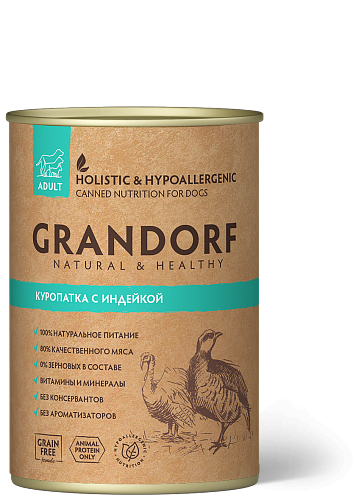 Grandorf консервы Куропатка и Индейка, 400гр