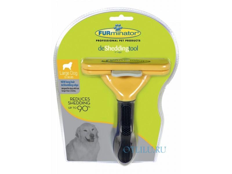 Фурминатор DOG  L  для крупных собак длинная шерсть, 10 см (112600)