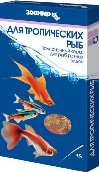 Зоомир корм для Тропических рыб 15 гр