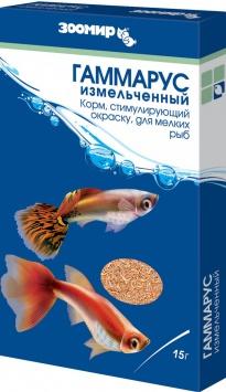 Зоомир корм для рыб Гаммарус измельченный 15 гр