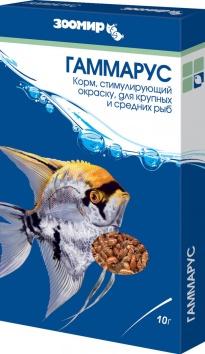 Зоомир корм для рыб Гаммарус, тушка 10 гр