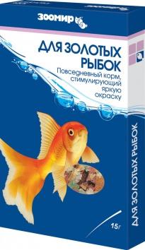 Зоомир корм для Золотых рыбок 15 гр