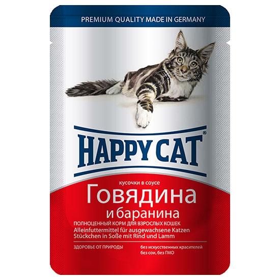Happy Cat Говядина и Баранина 85гр ПАУЧ