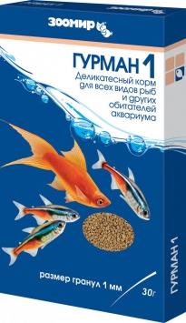 Гурман 1 корм для рыб (размер гранул 1 мм)