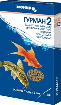 Гурман 2 корм для рыб (размер гранул 2 мм)