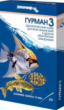 Гурман 3 корм для рыб (размер гранул 3 мм)