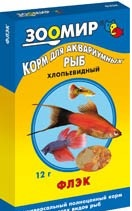 Зоомир Флэк для рыб б/п 12гр.