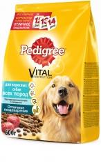 1Pedigree для взрослых собак всех пород 13кг