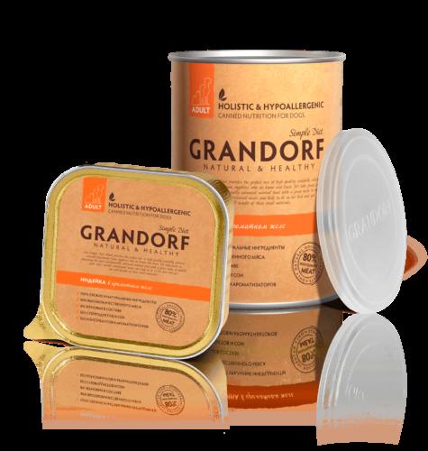 Grandorf консервы с Индейкой, 400гр
