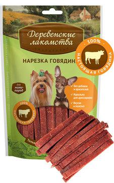 Нарезка говядины, 90гр (79711540)